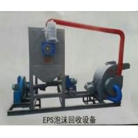 Cheap EPS Recycling system for sale
