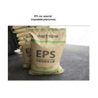 Cheap EPS raw material for sale