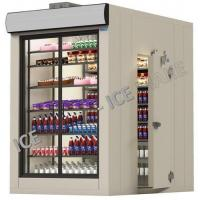 Cheap Glass Door Display Chiller for sale