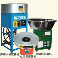 Cheap Candy floss machine for sale