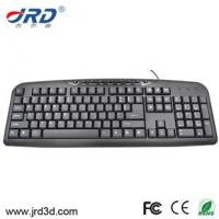 JRD-KB004 USB Multimedia Keyboard Shenzhen Supplier