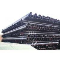 Cheap astm a513 erw steel pipe for sale