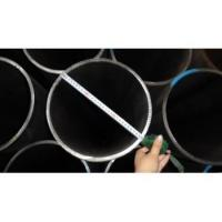 Cheap High Quality ASTM a56 welded ERW steel pipe for sale