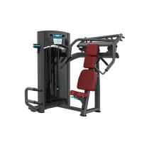 IM-001A Incline Chest Press Strength Machine