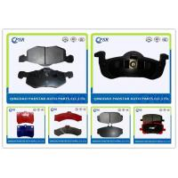 Cheap High Quality Brake Pad/Forland Parts/Auto Parts for sale