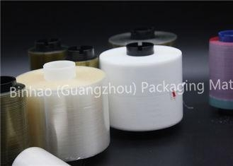 Quality Anti Static Hot Melt Cigarette Tear Tape With Hologram Security Function wholesale