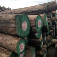 Buy cheap Best Price Durable and Stable High Quality Round Logs Burma Teak Wood from wholesalers