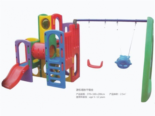 Quality Kids Plastic Swing Set for Sale Kids Play Swing Set with Slides Used in Kindergarten and Park wholesale