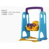 China 2017 Newest Small Size Children Indoor Plastic Swing Set for Family Use on sale