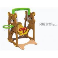 Cheap Competitive Price Bonnie Bear Baby Indoor Plastic Swing Sets in Kindergarten and Family for sale