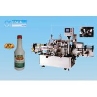 Twin Side Positioning Wrap-around Labeler