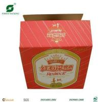 Cheap 24 Bottle Canned Beer Pack Box for sale
