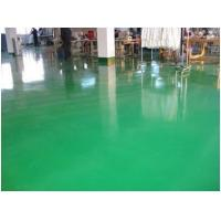 China Epoxy self-leveling floor paint on sale