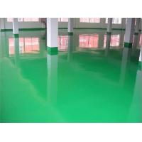 Cheap Acid-resistant, Acid-resistant, And Anti-corrosive Floor for sale
