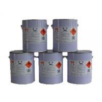 Cheap Water based printing ink Water based ink flexo printing for carton (HWP- 300B) for sale