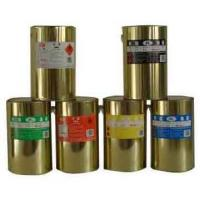 Cheap Water based printing ink Water based ink flexo printing for carton (HWP- 100A) for sale
