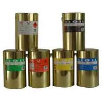 Cheap Flexo printing ink Flexo printing ink (IPPV-A) for sale