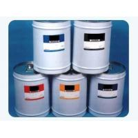 Cheap Water based printing ink Water based ink flexo printing for carton (HWP- 300C) for sale