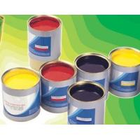 Cheap Water based printing ink Water based ink flexo printing for carton (HWP- 300A) for sale