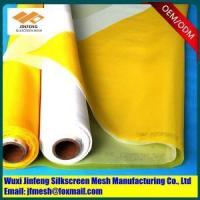 Cheap china Materials Needed for Silk Screen Printing on Compact Disc (CD) Mesh include Fine Mesh Fabric o for sale