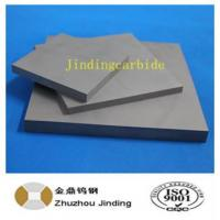 cheap tungsten carbide plate manufacturers in india Manufactures