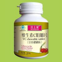 VC Chewable Tablet Manufactures