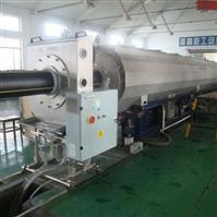 Buy cheap Centralized Material Conveying System from wholesalers