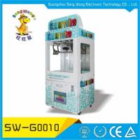 Indoor Coin Operated Cut UR Prize Plush Gift Amusement Redemption Game Machine Manufactures