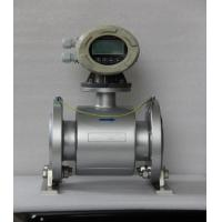 China Manufacturer Directly Selling 4-20 MA SS Electromagnetic Flow Meter