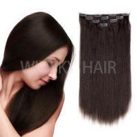 "18""Clip in Hair Extensions Brazilian Human Hair for Women 50g 4Pcs Dark Brown #2 Color Manufactures"