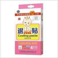 Cheap Baby Cooling Paste for sale