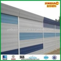 Buy cheap Made in China powder coated highway noise fence,noise barrier wall from wholesalers