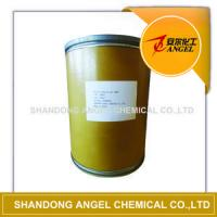 Cheap Biocides Adipic Dihydrazide(ADH) for sale