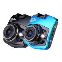Buy cheap Car Dash Cam (NE01121) from wholesalers