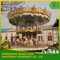 Buy cheap Carousel Double Deck Carousel from wholesalers