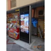 In Kashiwa Second Avenue Stores Association Manufactures