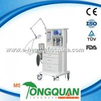 Cheap Best price used in hospital surgical operation anesthesia machine portable CE approval MSLGA06-R for sale