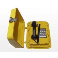 Cheap Proof phone AFT-BG-16 for sale