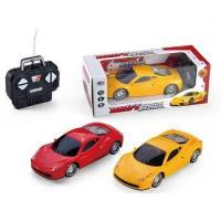 Cheap Toys TOY-AH023544-YW for sale