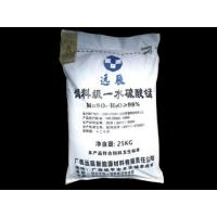 Fertilizer and water - manganese sulfate