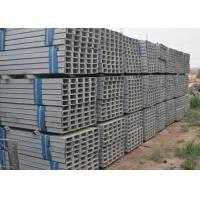 hot dip galvanized steel channels