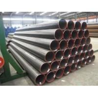 steel erw galvanised pipe with coupling