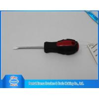 3.0mm slotted screwdriver