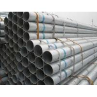 Cheap thicker wall erw steel pipe /small cast iron tube /black round steel tube for sale