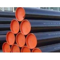 Cheap Good price of erw steel pipe tube manufactured in China for sale