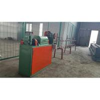 Buy cheap Straightening machine from wholesalers