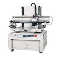 Buy cheap hot stamping machine from wholesalers