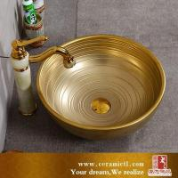 Buy cheap Art basin European style ceramic basin from wholesalers