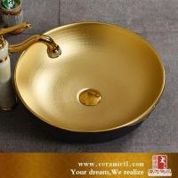Buy cheap Art basin Porcelain basin from jingdezhen from wholesalers
