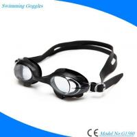 Buy cheap One-piece Anti-UV Fog Resistant No-leak Easy to Adjust Children Swimming Glasses with Clear Vision from wholesalers